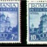 1937 Romania, LP 120 -Mica Antanta -MNH - Timbre Romania, Nestampilat