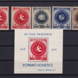 1946 Romania, LP 202 si LP 203 -ARLUS; Serie si colita- MNH - Timbre Romania, Nestampilat