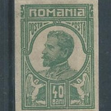 Produs: 1917 Romania, LP 70 a-Ferdinand -necirculate(40 Bani) -MNH - Timbre Romania, Nestampilat