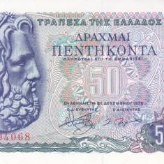 GRECIA 50 drahme 1978 XF!!! - bancnota europa