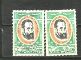 Romania 1975 - MICHELANGELO, timbru MNH cu si fara SUPRATIPAR, CD159, Nestampilat