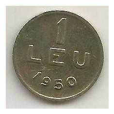 ROMANIA 1 LEU 1950 [5] XF, livrare in cartonas - Moneda Romania, Cupru-Nichel