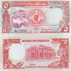 Sudan 5 Pounds 1991 UNC