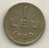 ROMANIA   1  LEU  1950  [19]    livrare  in  cartonas, Cupru-Nichel