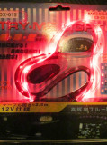 Banda silicon auto 12V 15 leduri rosii