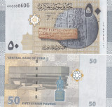 Siria Syria 50 Pounds 2016 UNC