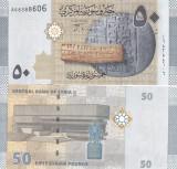 Syria 50 Pounds 2016 UNC