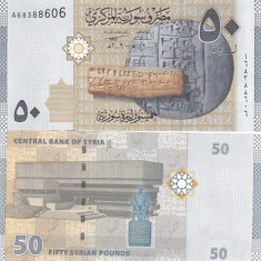 Siria Syria 50 Pounds 2016 UNC