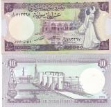 Siria Syria 10 Pounds 1991 UNC