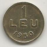 ROMANIA   1  LEU  1950  [12]    livrare  in  cartonas, Cupru-Nichel