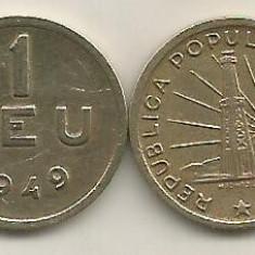 ROMANIA 1 LEU 1949 [1] XF++ a UNC, livrare in cartonas - Moneda Romania, Cupru-Nichel
