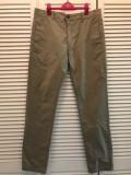 Pantaloni barbati LEVI STRAUSS, mas. 34x32 2+1 gratis, 34, Bej, Lungi, Levi's