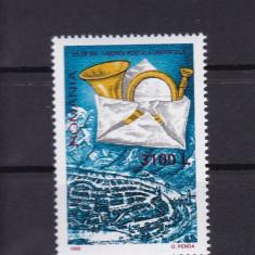 ROMANIA 1999, LP 1492, ZIUA MARCII POSTALE ROMANESTI MNH - Timbre Romania, Nestampilat