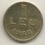 ROMANIA   1  LEU  1950  [7]    livrare  in  cartonas, Cupru-Nichel