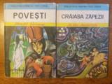 Craiasa Zapezii + Povesti de Grimm / R3P5F, Alta editura