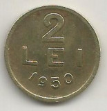 ROMANIA   2  LEI  1950    [12]    livrare in cartonas, Cupru-Nichel