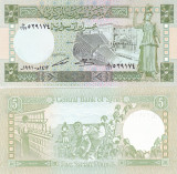 Syria 5 Pounds 1991 UNC