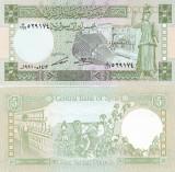 Siria Syria 5 Pounds 1991 UNC