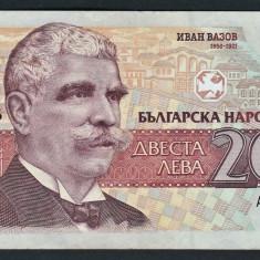 Bulgaria 200 Leva 1992 - bancnota europa