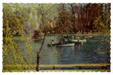 BUCURESTI lacul Cismigiu barca RPR COLOR INTREPRINDEREA POLIGRAFICA, Circulata, Printata