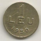 ROMANIA   1  LEU  1950  [11]    livrare  in  cartonas, Cupru-Nichel
