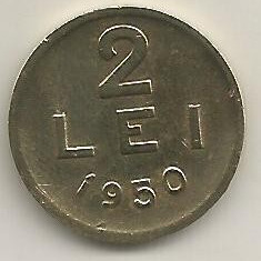 ROMANIA 2 LEI 1950 [22] livrare in cartonas - Moneda Romania, Cupru-Nichel