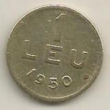 ROMANIA   1  LEU  1950  [21]    livrare  in  cartonas, Cupru-Nichel