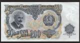 Bulgaria 200 Leva [2] 1951