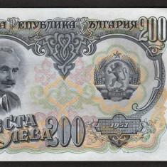 Bulgaria 200 Leva [2] 1951 - bancnota europa