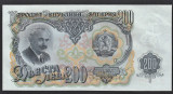 Bulgaria 200 Leva [1] 1951