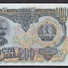 Bulgaria 200 Leva [1] 1951 - bancnota europa