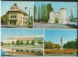 CPI (B9582) CARTE POSTALA - PLOIESTI, MOZAIC, Circulata, Fotografie