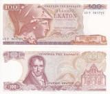 GRECIA 100 drahme 1978 XF+++!!!