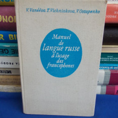 V. VANEEVA - MANUAL DE LIMBA RUSA PENTRU UZUL FRANCOFONILOR - MOSCOVA - 1977