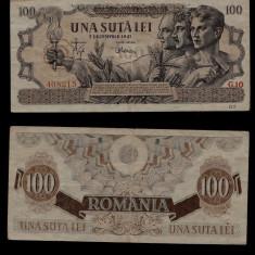 Bancnota romaneasca 100 lei 1947 data 5 decembrie bancnote romanesti de colectie