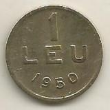 ROMANIA   1  LEU  1950  [13]    livrare  in  cartonas, Cupru-Nichel