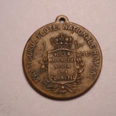 Martisorul Flotei Nationale 1913 1 leu - Medalii Romania