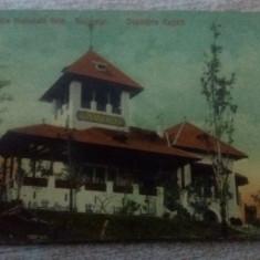 Bucuresti -Expozitia 1906 -Ospataria Regala