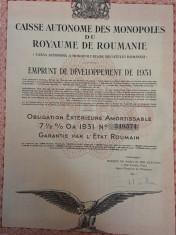 1000 Franci Aur Obligatiune la purtator Titlu de Stat Royaume Roumanie 1931 foto