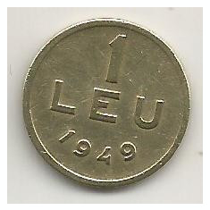 ROMANIA 1 LEU 1949 [15] VF, livrare in cartonas - Moneda Romania, Cupru-Nichel