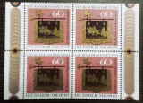 GERMANIA 1980 – CONGRES FILATELIC ESSEN, bloc nestampilat, DS4
