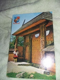 Carte postala circulata,francata 1988,POARTA DE LEMN Maramuresana Sat SUGATAG,TG, Printata, Somcuta Mare