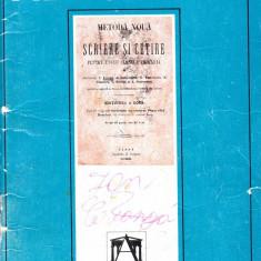 ABECEDAR - Manual scolar, Romana