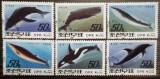 KOREA 1992 – BALENE, serie stampilata CD56, Fauna, Stampilat