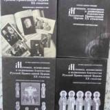Mucenicii Bisericii Ortodoxe Ruse Din Secolul Xx Vol.1, 2, 4, 6 - Ieromonah Damaschin Orlovskii, 408764 - Carti ortodoxe