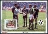 BOLIVIA 1990 FOTBAL CUPA MONDIALA COTA MICHEL 20 EURO, Nestampilat