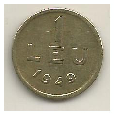 ROMANIA 1 LEU 1949 [13] VF, livrare in cartonas - Moneda Romania, Cupru-Nichel