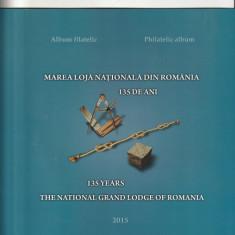 Romania,mapa speciala 135 ani loja masonica,nr lista 2070a.