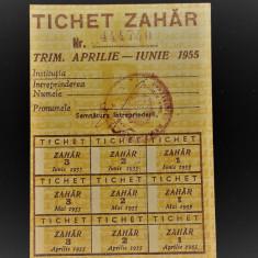 TICHET ZAHAR - CARTELA ZAHAR - ANUL 1955 - RATIE DE ALIMENTE PERIOADA COMUNISTA