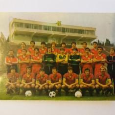 Fotografie STEAUA ECHIPA ANULUI 1983-1984 / C3DP